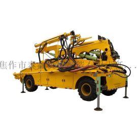 申鑫牌TXJS30湿式混凝土喷浆机械手  遥控喷浆车