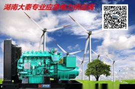 拖车发电机组 的产品特点、发电机组参数、发电机组的工作原理、发电机组配置做出详细说明