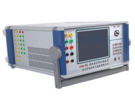 LDJB-802三相继电保护测试仪微机继电保护综合校验仪