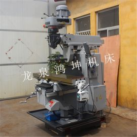 滕州鸿坤机床供应立卧两用万能铣床zx6325w炮塔铣床 高精密台湾机头 质量保证