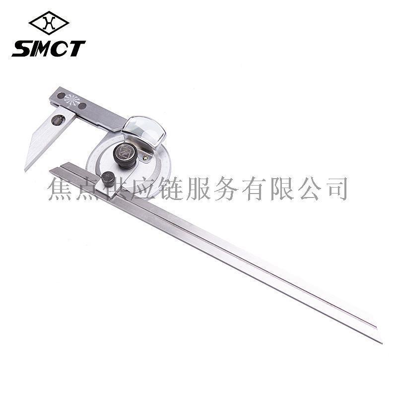 上量(SMCT)   角度尺 S102-113-102 量程0-360°