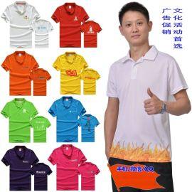 纯棉亚码t恤文化衫来图加工广告衫服装批量定做