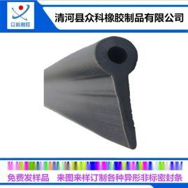 供应 异型密封条 EPDM密封条 机械密封条 三元乙丙橡胶条 皮条