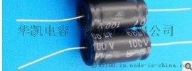 轴向电解电容器BP68UF100V音响分频电源用