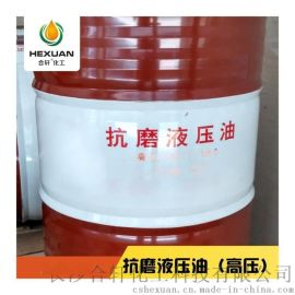 供应娄底抗磨液压油,娄底46号液压油厂价直销,送货上门