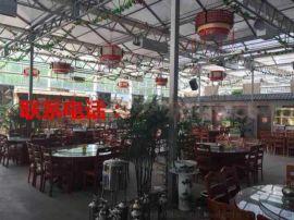 贵阳生态餐厅的价格 供应温室餐厅 绿色休闲餐厅**质的厂家