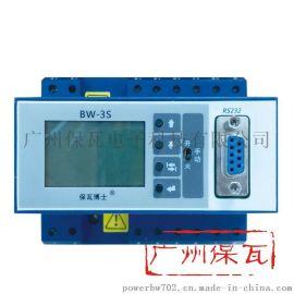 经纬时控仪bw-3s