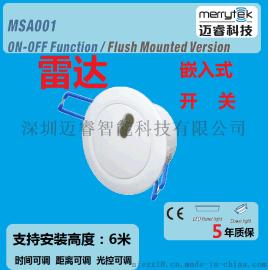 独立安装LED感应控制器5.8G人体雷达感应开关智能感应开关MSA001