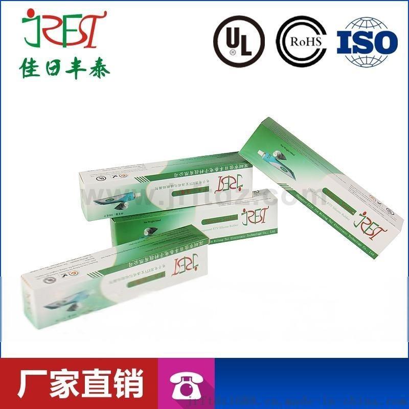RTV导热硅脂/可固化导热硅胶 LED灯板/CPU