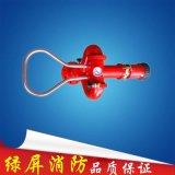 手动固定式消防水炮 喷雾消防设备 直流水柱消防器材