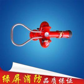 手动固定式消防水炮 喷雾消防设备 直流水柱