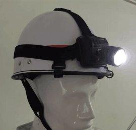 LED防爆头灯厂家、YJ5103A微型防爆头灯、固态强光矿灯、电网检修作业灯