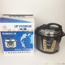 厂家供应特价智能电压力锅 礼品电压力锅低价批发