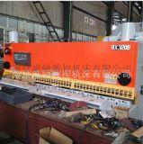 剪板機  QC11K-8X3200 液壓閘式剪板機