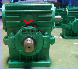 鑫密传动机械供应WHS圆弧齿圆柱蜗杆减速机