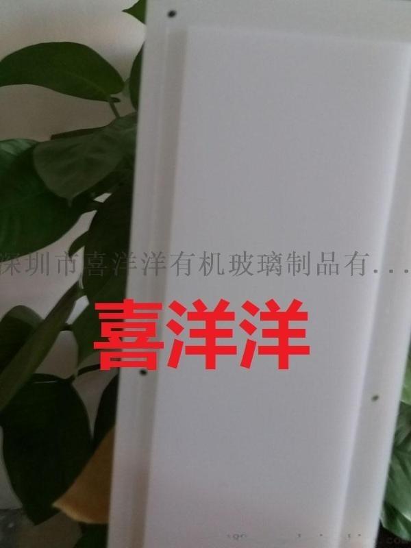 深圳喜洋洋LED筒燈擴散板,亞克力筒燈擴散板,PC筒燈擴散板
