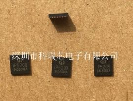 INJOINIC IP5209 三合一移动电源IC