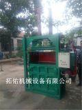 汕头市供应谷物全自动打包机-厂家