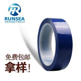 厂家直销防水绝缘胶带 变压器胶带耐 高温玛拉胶带 马达电池麦拉