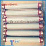 双管RN1-10/150A高压熔断器RN3-10KV