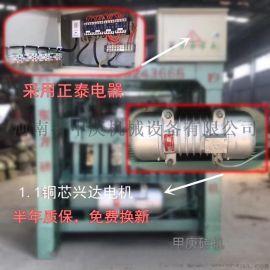 环保砖设备 甲庚半自动4-40水泥免烧砖机重磅推出制造