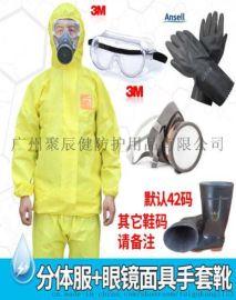 化学防护服批发厂家_专业安全鞋_广州聚辰健防护用品