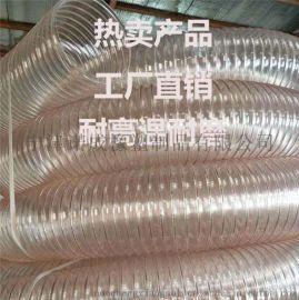 木工吸尘管 PU吸尘管 PU透明钢丝软管 诺成橡塑