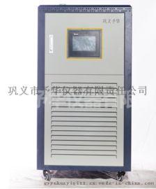 高低溫無需換介質迴圈裝置密閉式防爆型高低溫一體機