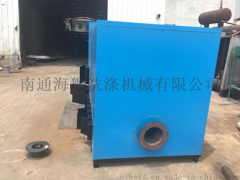 南通海獅生物質熱水鍋爐\節能環保型生物質顆粒發生器\讓全世界節能減排