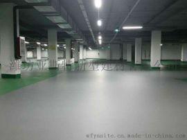 潍坊 青州市 耐磨硬化地面施工方法 耐磨硬化地坪造价