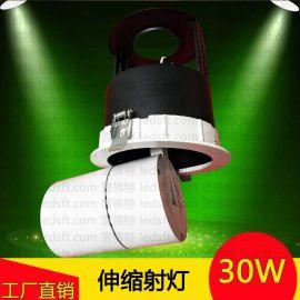 LED拉杆调节嵌入式天花转向射灯