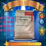 PA66美国杜邦101F-NC010耐磨 抗化学 高润滑 电动工具外壳塑料