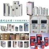 成都变频器维修,德阳变频器维修,绵阳变频器维修,重庆变频器维修,变频器故障维修专业厂家