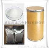 钨酸钠优质原料厂家10213-10-2