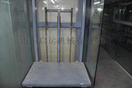 大通区 启运家用电梯 定制电梯 电梯维修