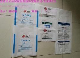 FFS三层共挤重包装膜(袋)生产厂家