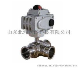 供应卫生级电动三通球阀Q984F