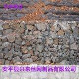 安平縣石籠網,新疆石籠網,邊坡石籠網