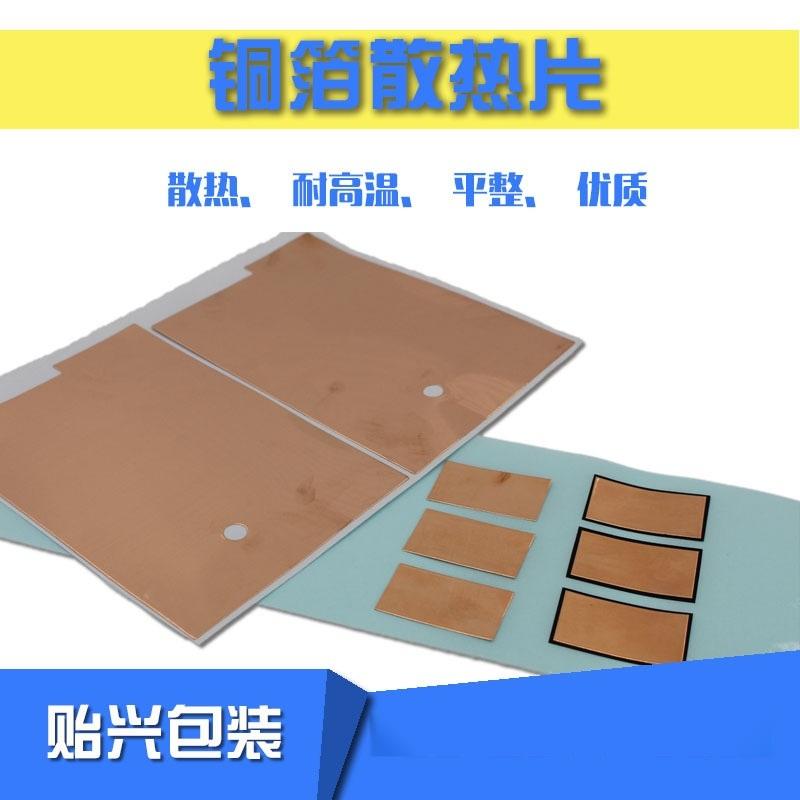 铜箔胶带 纯铜双面导电铜箔胶带 导电胶带屏蔽胶带 加厚耐温