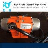 MVE200/3振動電機 380V(三相)微型兩相振動電機