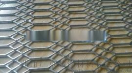 定制吉利领克4S店网格铝板系列