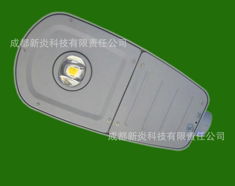 成都LED路灯头LED灯生产厂家