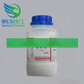 葡萄糖 分析纯 AR500g