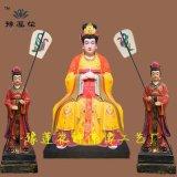 王母玉皇佛像豫蓮花河南鄧州佛像廠訂做均可