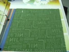 30D軋花針織布+TPU+印花毛巾布(ZH004)
