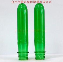 碳酸饮料PET瓶胚 高口径PET瓶坯 螺纹口瓶坯