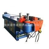 大连弯管机厂家供应DW-75NC单头液压弯管机 可定制