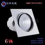 厂家供应方形LED灯具下照式LED天花射灯客厅6W射灯过道灯批发SDQ6