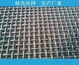 现货供应大丝黑钢轧花网 不锈钢轧花网厂家加工定制