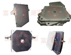 一体式/分体式/嵌入式压滤机隔膜滤板
